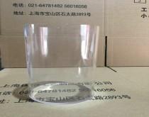 高透明有机玻璃亚克力管存钱罐婚庆路引